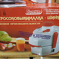 БелОМО.Электросоковыжималка-шинковка Белоруссия