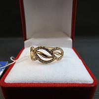 Золотое Кольцо размер 19