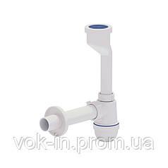 Ani Plast Сифон для писсуара с прямой трубкой (выход 32 мм)
