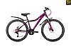 """Велосипед Avanti Calypso 26""""  женский"""