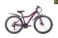 """Велосипед Avanti Calypso 26""""  женский, фото 1"""