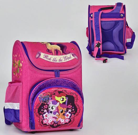 bcf67d83d8b1 Рюкзак школьный My Little Pony с ортопедической спинкой 00190 ...