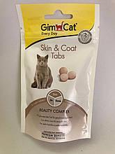 Витамины для кошек Gimpet Skin & Coat Кожа и шерсть 40г