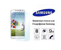 Стекло на Samsung J530 (J5-2017) закаленное защитное для экрана мобильного телефона, смартфона.