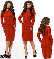 Батальное вязанное платье миди (рыжий) 826700