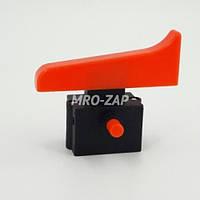 Кнопка на болгарку Stern 230 (мал. пятак фиксатор)