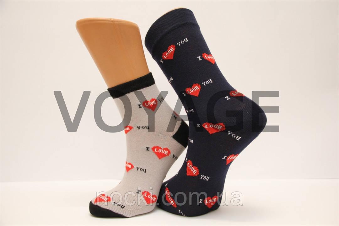 Носочки для двоих