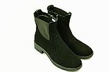 Ботинки челси женские натуральная замша демисезонные и зимние от производителя KARMEN 233016, фото 2