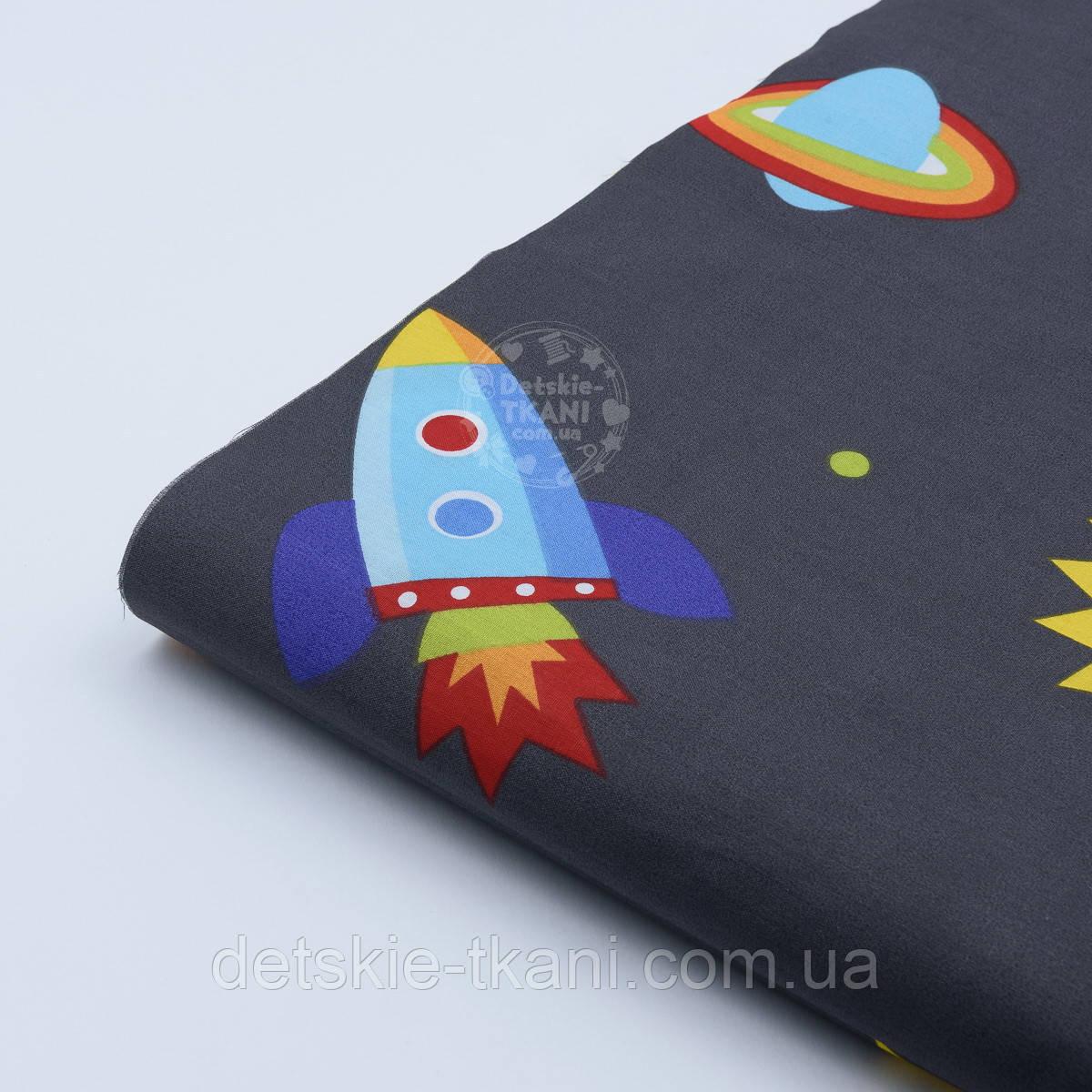 "Лоскут ткани №964а тёмно-серого цвета ""Космос"""