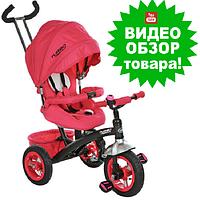 Трехколесный велосипед Turbo Trike M 3195 1a детский с поворотным сидением. 62d4fcfc72faa