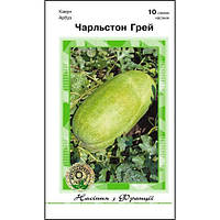 Семена арбуза Чарльстон Грей 10 сем., Clause Tezier, Голландия