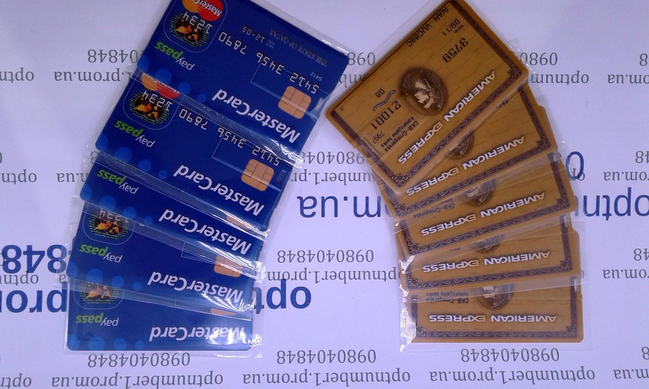 Подарочная флешка, usb, usb flash,bankcard,банковская карта, 16/32 гб