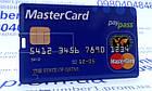 Подарочная флешка, usb, usb flash,bankcard,банковская карта, 16/32 гб, фото 3