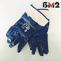 Перчатки трикотажные с  нитриловым покрытием REKJER 8212