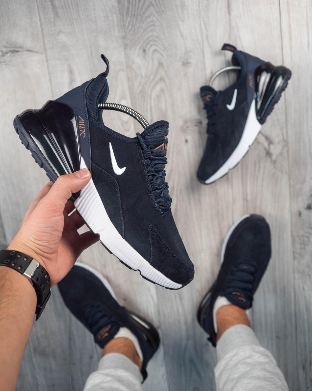 """Кроссовки Nike Air Max 270 Suede 2019 """"Blue"""" (Синие)"""