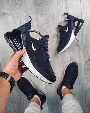 """Кроссовки Nike Air Max 270 Suede 2019 """"Blue"""" (Синие), фото 2"""