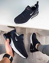 """Кроссовки Nike Air Max 270 Suede 2019 """"Blue"""" (Синие), фото 3"""