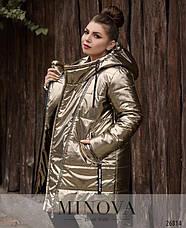 Куртка женская зимняя-демисезонная синий металлик размеры: 50-62, фото 3