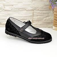 Красивые туфли для девочек, натуральная кожа и замша. 32 размер