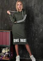 Платье спортивное с капюшоном 012D/02, фото 1