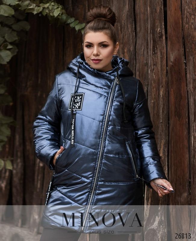 Куртка женская зимняя-демисезонная синий металлик размеры: 50-62