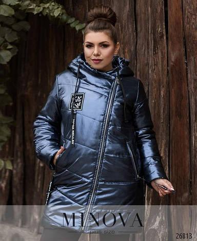 Куртка женская зимняя-демисезонная синий металлик размеры: 50-62, фото 2