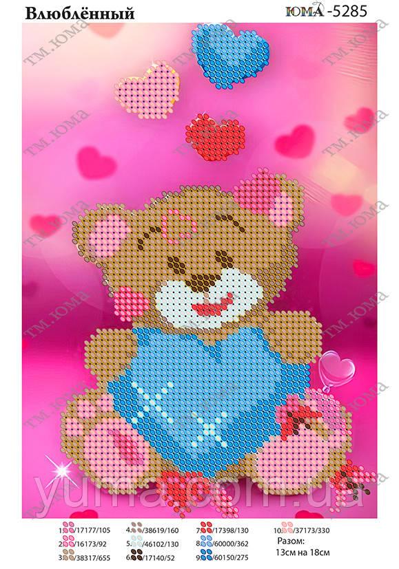 Схема для вышивки бисером Влюблённый
