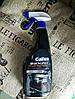 Спрей для удаления сложных жировых загрязнений Gallus 750 ml