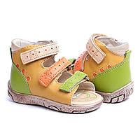 Memo Dino желто-оранжевые - Ортопедические босоножки для детей, фото 1