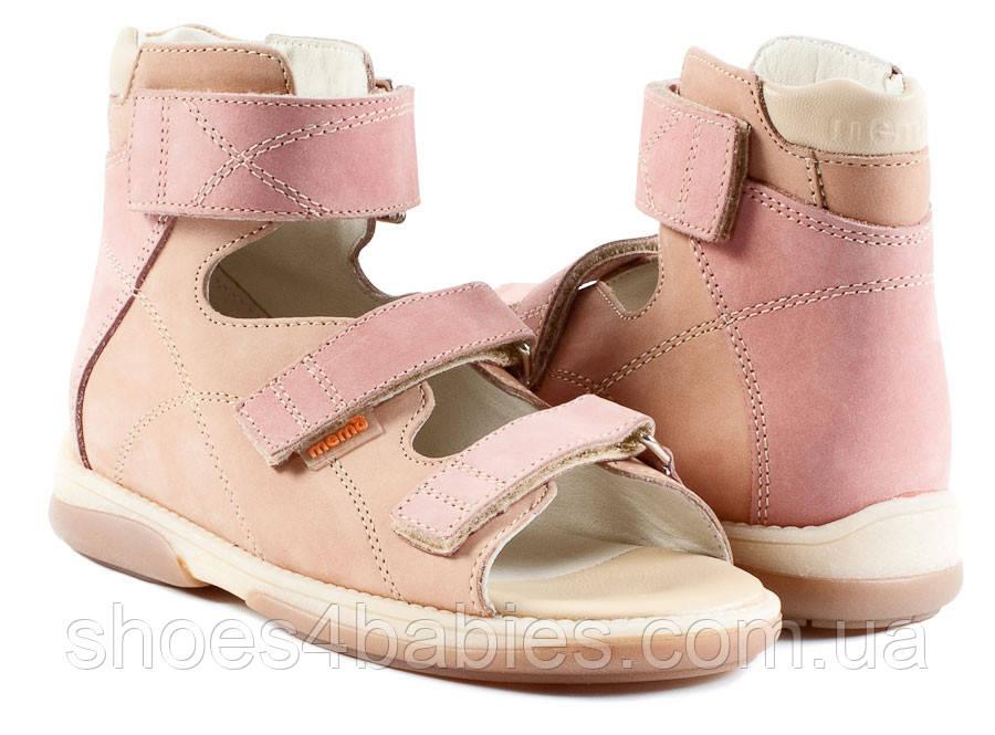 Memo Helios Розовые (Нубук) - Ортопедические босоножки для детей