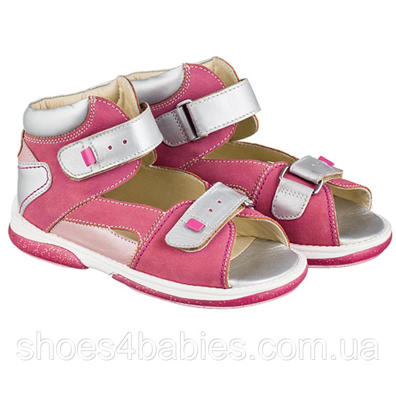 Memo Monaco 3JD - Ортопедичні босоніжки для дівчаток