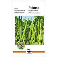 Семена фасоли спаржевой Палома 20сем., Nunhems, Голландия