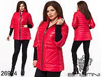 Демисезонная куртка в большом размере 48-50, 52-54, 56-58