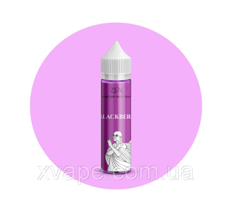 Премиум жидкость Zen Blackberry со вкусом ежевики для электронных сигарет 60 мл