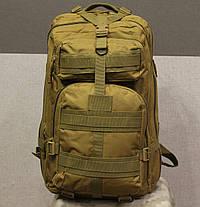 Тактический (городской) рюкзак Oxford 600D с системой M.O.L.L.E на 40 литров Coyote (ta40-coyote), фото 3