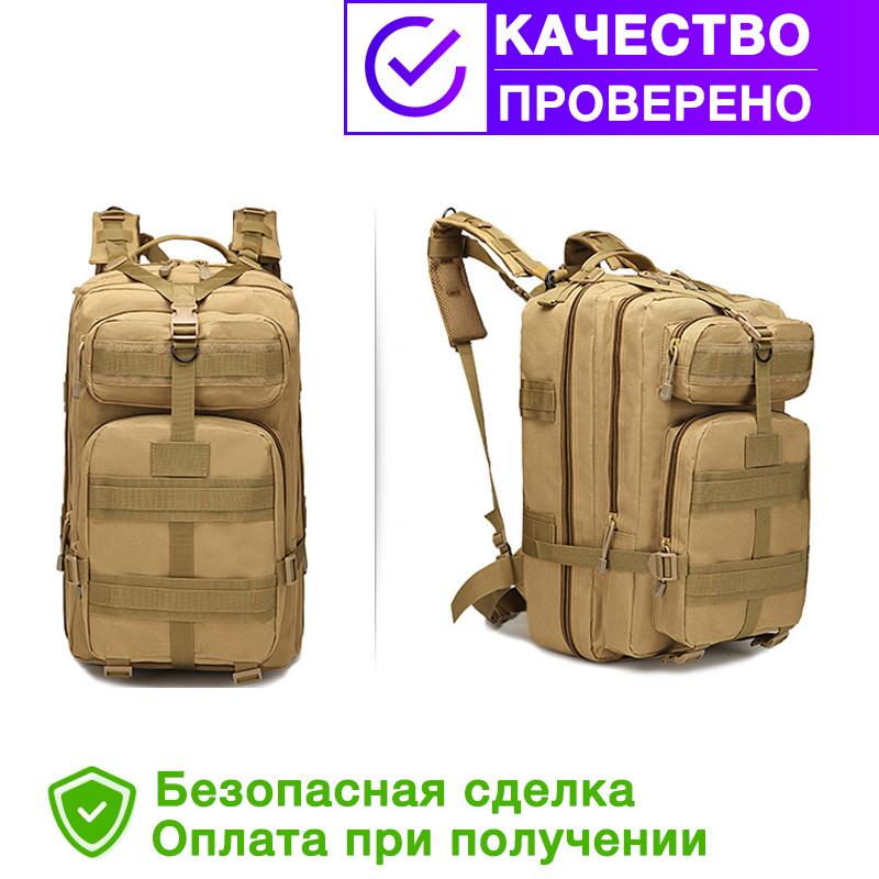 Тактический (городской) рюкзак Oxford 600D с системой M.O.L.L.E на 40 литров Coyote (ta40-coyote)