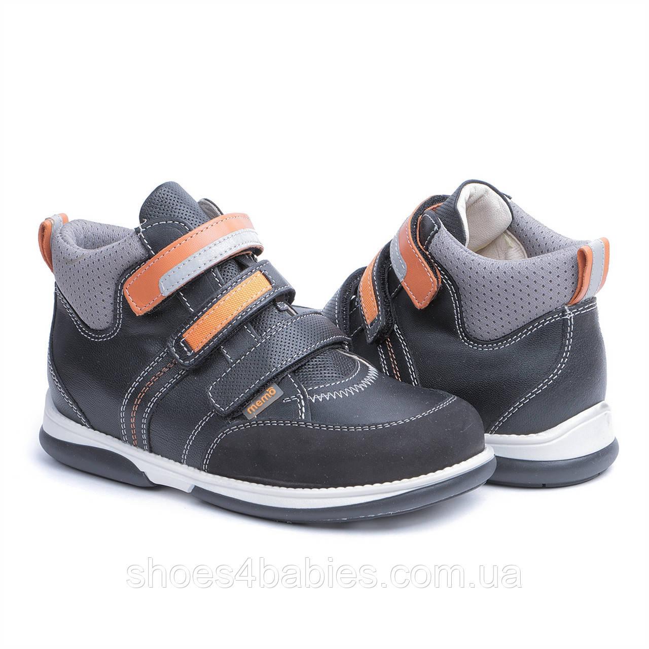 Memo Polo Чорно-помаранчеві - Дитячі ортопедичні кросівки 35