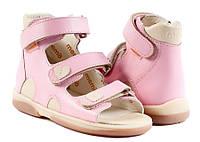 Memo Atena Розовые ― Ортопедические босоножки для детей 28