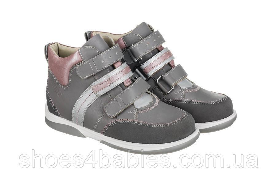 Memo Polo Серо - Розовые ― Ортопедические кроссовки для детей 34