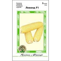 Семена Кукурузы сахарной Леженд F1 5 г., Clause Tezier, Голландия