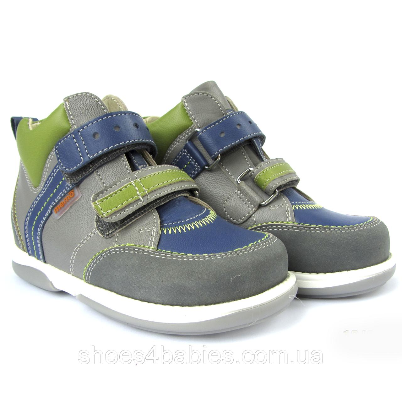 Memo Polo Junior Серый Синий Зеленый - Ортопедические кроссовки для детей 26