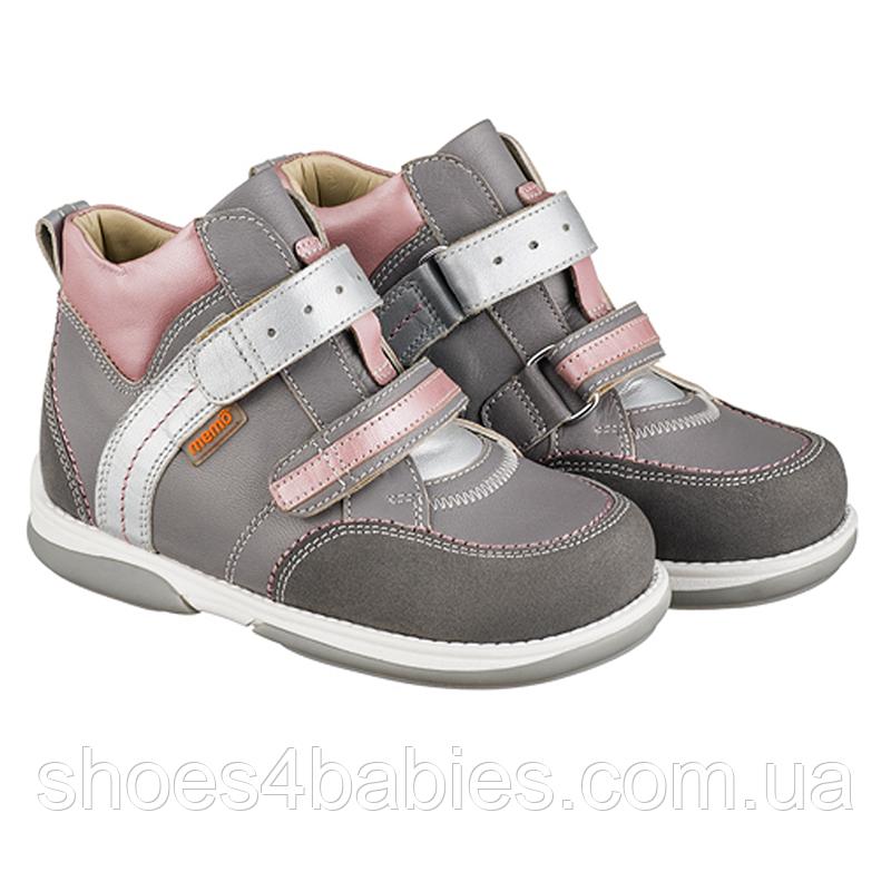 Memo Polo Junior Серые - Ортопедические кроссовки для детей 26