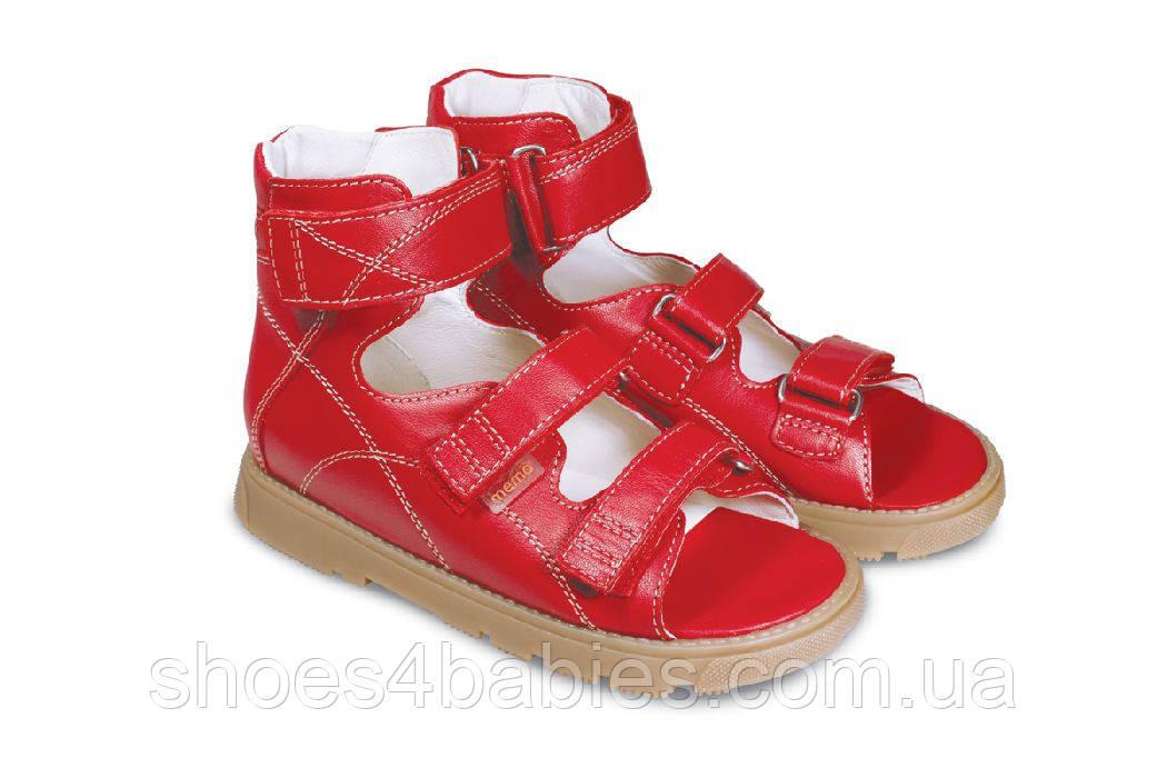 Memo Helios Красные - Ортопедические босоножки для детей 32