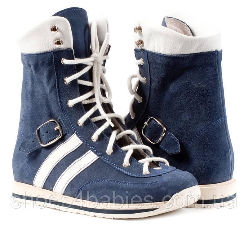Memo Sprint Голубые (ДЦП)  - Ботинки с высоким жестким задником 34