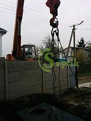 Септик бетонный для дачного домика 3