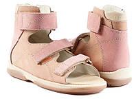 Memo Helios Рожеві (Нубук) - Ортопедичні босоніжки для дітей 35