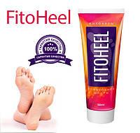 FitoHeel (Фито Хил) - фитокрем от пяточной шпоры и огрубевшей кожи, фото 1