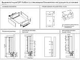 Передня панель для внутрішнього ящика GIFF FlatBox L = 1200 H = 199 білий, фото 2