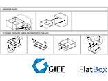 Передня панель для внутрішнього ящика GIFF FlatBox L = 1200 H = 199 білий, фото 4