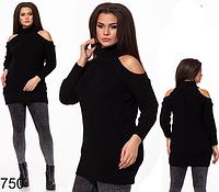 Женский свитер с открытыми плечами батал (черный) 826750